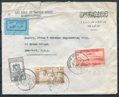 1950 Syria Aleppo Airrmail Cover - New York, USA - Syria