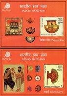 India - 2017 - Indian Hand Fans - Set Of 2 Mint Souvenir Sheets - Inde