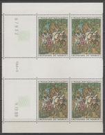 MAROC:  N°597 ** En Bloc De 4 Coin Daté (9.12.69) - Morocco (1956-...)
