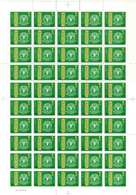 1984 SAUDI ARABIA World Food Day Full Sheet 50 Stamps MNH - Saudi Arabia