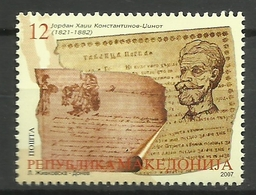 MACEDONIA  2007  KONSTANTINOV DJINOT MNH - Macedonia