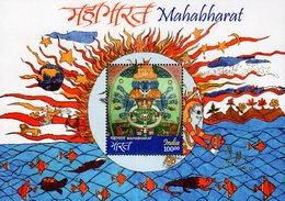 India - 2017 - Mahabharat - Major Sanskrit Epics Of Ancient India - Mint Souvenir Sheet - Inde