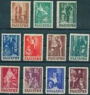 50th Bulgarian Theater - Bulgaria / Bulgarie 1947 - Set(Mi No 618-28) MNH** - Theatre