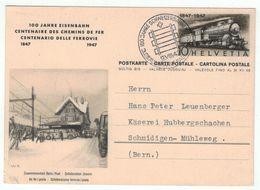 Suisse // Schweiz // Switzerland // Entiers Postaux  // Entier Postal , 100 Ans De Chemins De Fer - Stamped Stationery