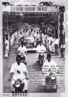 Malaysia 2003, 46th Indipendence, Moto, Car, BF - Motorbikes
