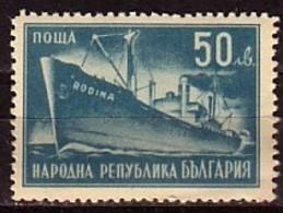 Ship - Bulgaria / Bulgarie 1947 - Stamp(Mi No 617) MNH** - Bateaux