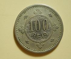 Portugal 100 Reis 1900 D. Carlos I - Portugal