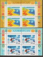 """AZERBAIJAN/ AZERBAIDJAN  -  EUROPA 2012 -TEMA ANUAL """" VISITE AZERBAIDJAN """".- SERIE De 2 V. En BLOCK De 4 -  DENTADO - Europa-CEPT"""