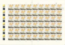 1984 SAUDI ARABIA Salor Village Complete Full Sheets 54 Set 2 Values MNH - Saudi Arabia