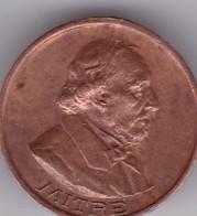 MITRE CIRCA 1901 ARGENTINE MEDALLA SIZE 3cm DIAM WEIGHT 9grs-BLEUP - Celebrities