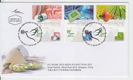 ISRAEL 2010 WORLD EXPO INNOVATIONS MEDICINE PILL CAMERA HIGH TECH AGRICULTURE DRIPPER FDC - FDC