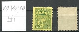 LETTLAND Latvia 1927 Michel 118 Perf 10 3/4 : 10 WM Normal * - Lettland