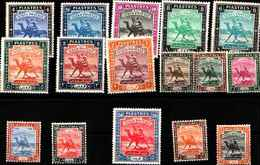 71753) SUDAN 1948 SERIE CORRENTE 16 VALORI N.77-92 MNH** - Sudan (1954-...)
