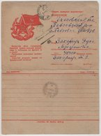 8439 USSR Russia The Second World War Red Army Agitation Military Censorship 1943 - Storia Postale