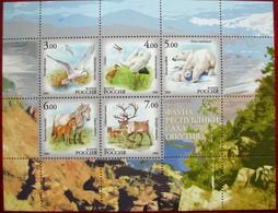 Russia  2006  Fauna   S/S  MNH - Briefmarken