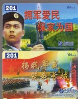China,Gansu Password Cards,used - China