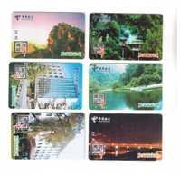 China,Gansu Longnan Scenery,password Cards,used - China