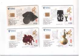 China,Gansu Scenery,IC Cards,used - China