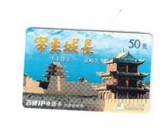 China,Gansu Scenery,password Cards,used - China