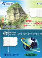 China,Gansu Scenery,GSM Cards,used,GSM,no Chip - China