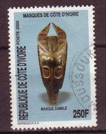 COTE D'IVOIRE - MASQUES - 2005 - YT N°1238 - Oblitéré - - Cultures