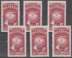 ECUADOR - 1954 Postal Tax X6. Scott RA74. MNH ** - Equateur