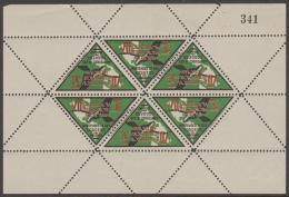 URUGUAY - 1933 7th Pan-American Conference Sheet Of Six. Scott 447-452. MNH ** - Uruguay