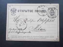Russland Ganzsache Stempel Von 1884 Interessant?! A. Fluthwedel & Co (W. Enke) - Briefe U. Dokumente