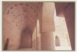 NEMRUD  NINEVAH NINIVE IRAQ,THE CEILING OF UKHAIDIR MOSQUE , Vintage Old Photo Postcard - Iraq