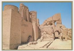 NEMRUD  NINEVAH NINIVE IRAQ, QASR AL-MA'SHUNG , Vintage Old Photo Postcard - Iraq