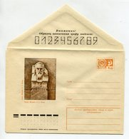 COVER USSR 1974 ODESSA MONUMENT TO A.S.POPOV #74-346 - 1970-79