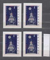 "2116 K Bulgaria 1970 Russian Moon Mission ** MNH Blockausgabe: Automatische Station ""Luna 16"". Bulgarie Bulg - Ongebruikt"