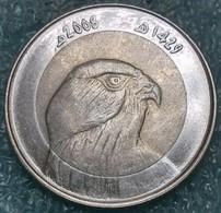 Algeria 10 Dinars, 2008 - Algérie