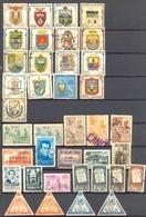 Equateur - 1952 -> 1962 - Lot Timbres Poste Aérienne Et 2 Normaux Obl. -  Nºs Dans Description Ci-dessous - Ecuador