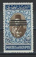 Ägypten Mi 431 ** MNH - Egypt