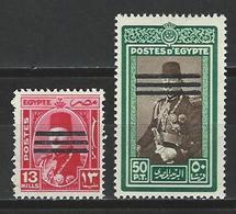 Ägypten Mi 432-33 * MH - Egypt