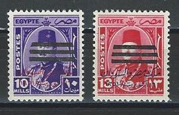 Ägypten Mi 439-40 * MH - Egypt