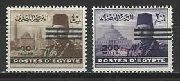 Ägypten Mi 445-46 * MH - Egypt