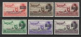Ägypten Mi 459-61, 463, 464, 466 * MH - Egypt