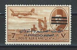 Ägypten Mi 462 ** MNH - Egypt