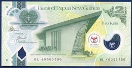 PAPUA NEW GUINEA 2 KINA COMMEMORATIVE 40th ANNIVERSARY OF THE NATIONAL BANK POLYMER P-45 2013 UNC - Papouasie-Nouvelle-Guinée