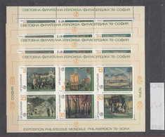 2765 K Bulgaria 1978 PHILASERDICA Views Of Sofia Sheet ** MNH / Internationle Briefmarkenausstellung PHILASERDICA 79 - Ongebruikt