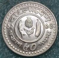 Bangladesh 50 Poisha, 1994 - Bangladesh