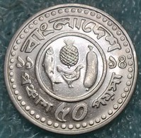 Bangladesh 50 Poisha, 1994 -4399 - Bangladesh