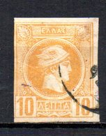 GREECE 1889  CANCELLED - Used Stamps