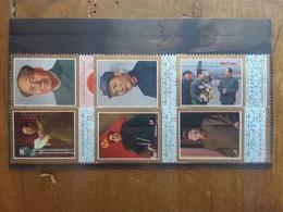 CINA 1977 - 1° Anniversario Morte Di Mao - Nuovi ** + Spese Postali - 1949 - ... Repubblica Popolare