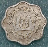Bangladesh 10 Poisha, 1977 FAO -4368 - Bangladesh