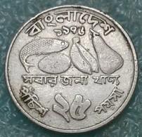 Bangladesh 25 Poisha, 1975 FAO - Bangladesh