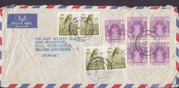 Burma Air Mail THE EAST ASIATIC Co. RANGOON 1970 Cover Brief Denmark 4x Bird Vogel Oiseau & 4-Block (2 Scans) - Myanmar (Burma 1948-...)