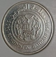 Bahrain 25 Fils, 1435 (2014) - Bahreïn